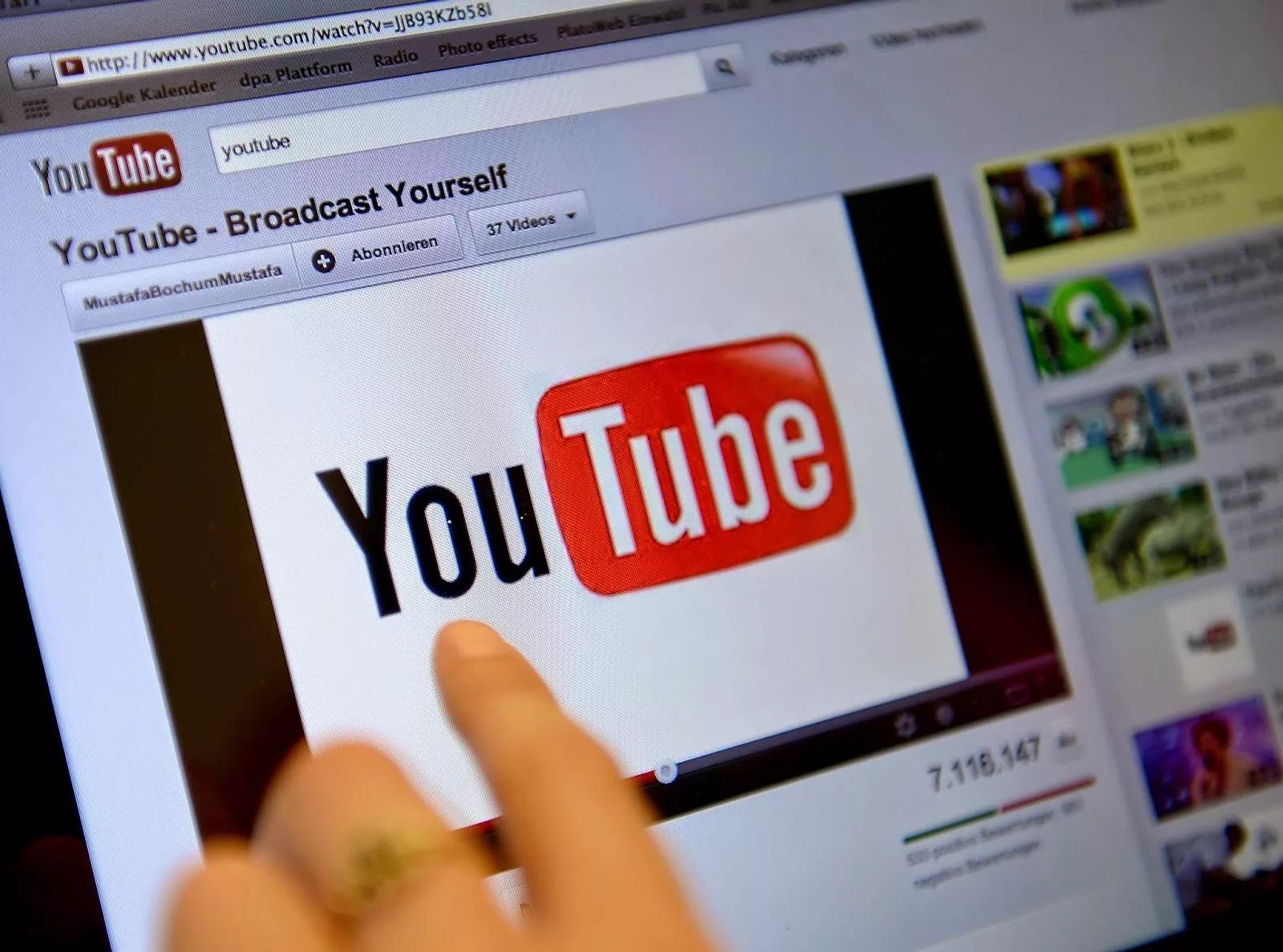 Раскрутка и продвижение в youtube скачать